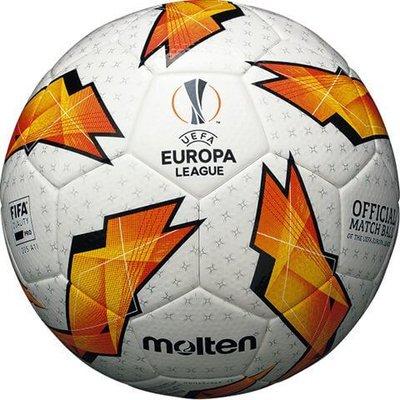 Molten F5003 UEFA Europa League voetbal size 5